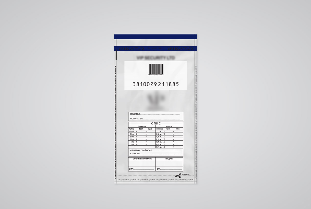 security-envelope-215x390